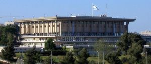 640px-Knesset_Building_South_Side