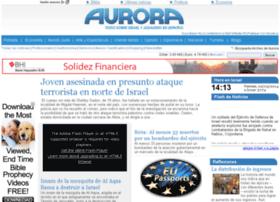 aurora-israel.co.il_medium