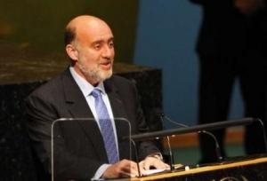 Embajador ante la ONU