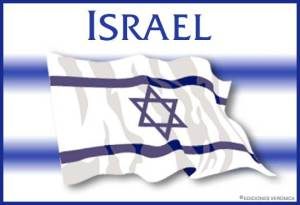 tarjetas-postales-bandera-de-israel--000798011